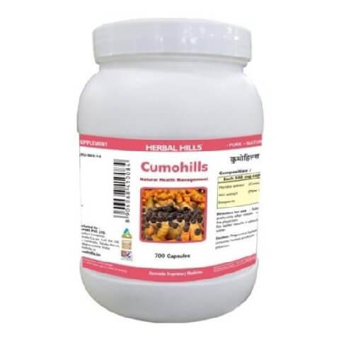 Herbal Hills Cumohills,  700 capsules