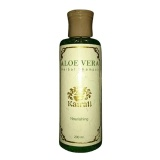 Kairali Aloe Vera Herbal Shampoo,  200 Ml  Hair Nourishing