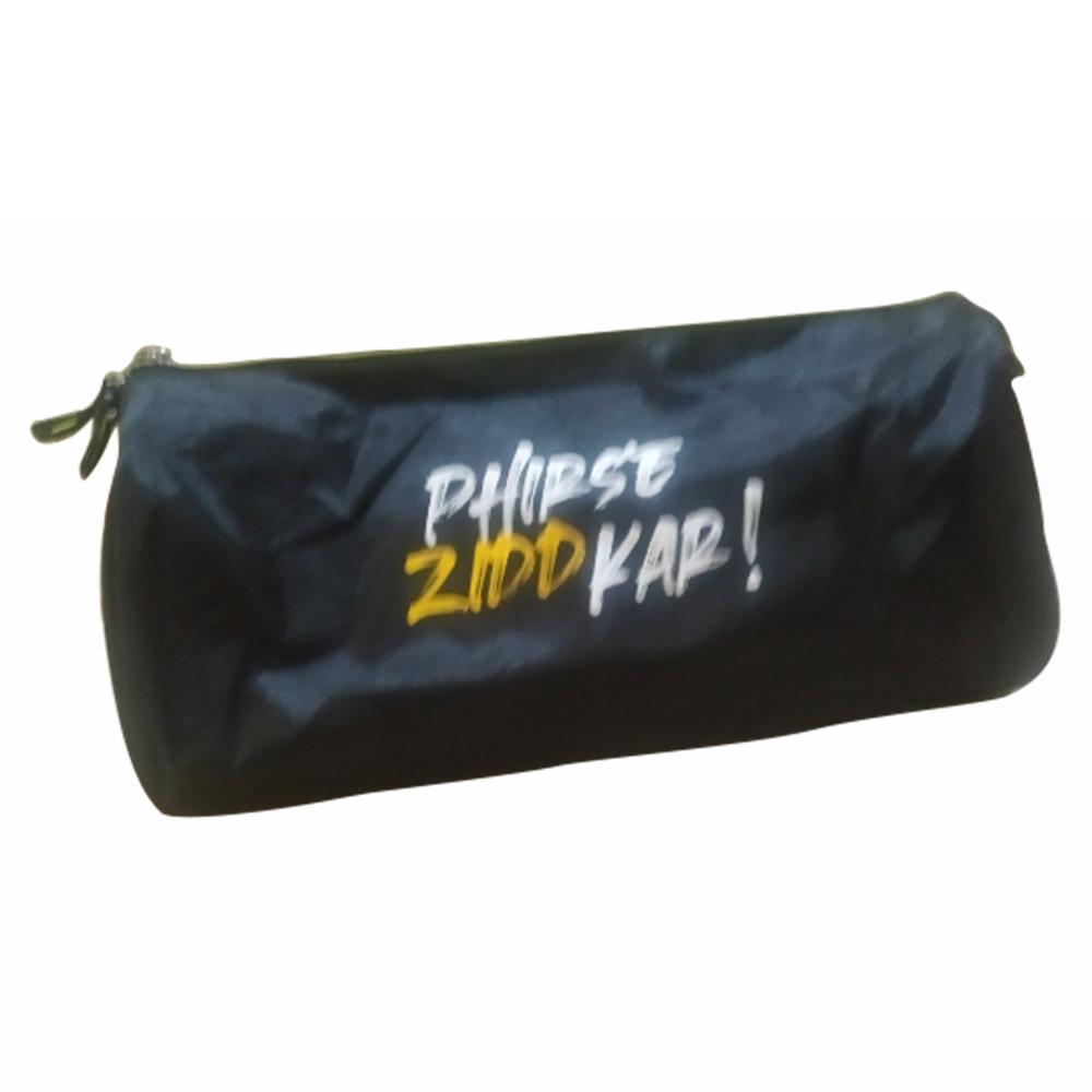 1 - MuscleBlaze Phirse Zidd Kar Gym Bag,  Black