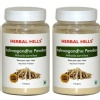 Herbal Hills Ashwagandha Powder (Pack of 2),  0.1 kg