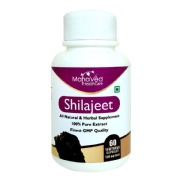 Mahaved Shilajeet Extract,  60 capsules