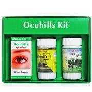 Herbal Hills Ocuhills Kit (Ocuhills, Triphalahills, Vegiehills),  150 Capsules