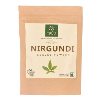 Truu Nirgundi Leaves Powder,  0.1 kg