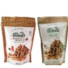 Get Baked Crunch Rocks Combo of 2,  Chocolate & Pudina  0.1 kg