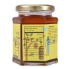 supplement - Farm Honey Lemon Honey,  350 g  Unflavoured