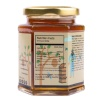 supplement - Farm Honey Black Pepper Honey,  250 g  Unflavoured