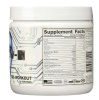 supplementinfo - Cobra Labs Shadow-X Pre Workout,  0.60 lb  Magic Berry
