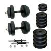 Body Maxx PVC Dumbells Sets BM-Combo-20,  Black  20 kg